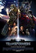 pelicula Transformers 5: El Ultimo Caballero,Transformers 5: El Ultimo Caballero online