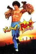 pelicula Kung Pow: El maestro de la kung fusión,Kung Pow: El maestro de la kung fusión online