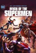 pelicula El reino de los Supermanes,El reino de los Supermanes online