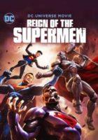 El reino de los Supermanes online, pelicula El reino de los Supermanes