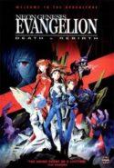 pelicula Neon Genesis Evangelion: Death & Rebirth,Neon Genesis Evangelion: Death & Rebirth online