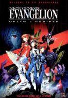 Neon Genesis Evangelion: Death & Rebirth online, pelicula Neon Genesis Evangelion: Death & Rebirth