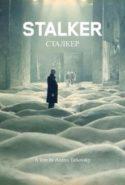 pelicula Stalker: La zona,Stalker: La zona online