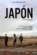 pelicula Japon,Japon online