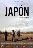 Japon online, pelicula Japon