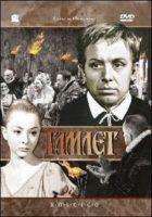 Hamlet parte 2 online, pelicula Hamlet parte 2