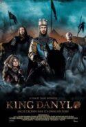 pelicula El reino de las espadas,El reino de las espadas online