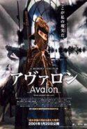 pelicula Avalon,Avalon online