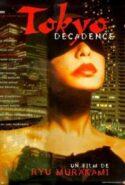 pelicula Tokyo Decadence,Tokyo Decadence online