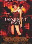 Resident Evil: El huesped maldito