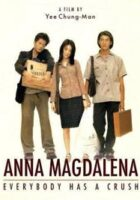 Anna Magdalena online, pelicula Anna Magdalena